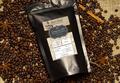 Гватемала SHB с натуральным кардамоном - фото 1