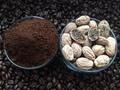 Колумбия Супремо с натуральным мускатным орехом - фото 3